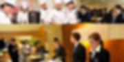 Hotel-Management-1-300x150.jpg