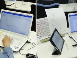 パソコン村 諫早教室 パソコンの勉強開始です
