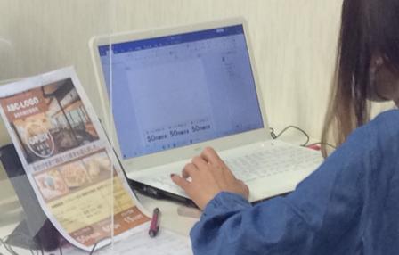 パソコン村 諫早教室 おしゃれなポスター チャレンジ中です。