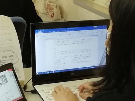 パソコン村 諫早教室 キーボードは見ません。