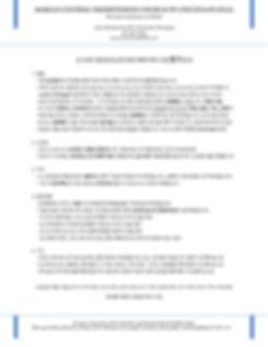 코로나대응방안수정8.jpg