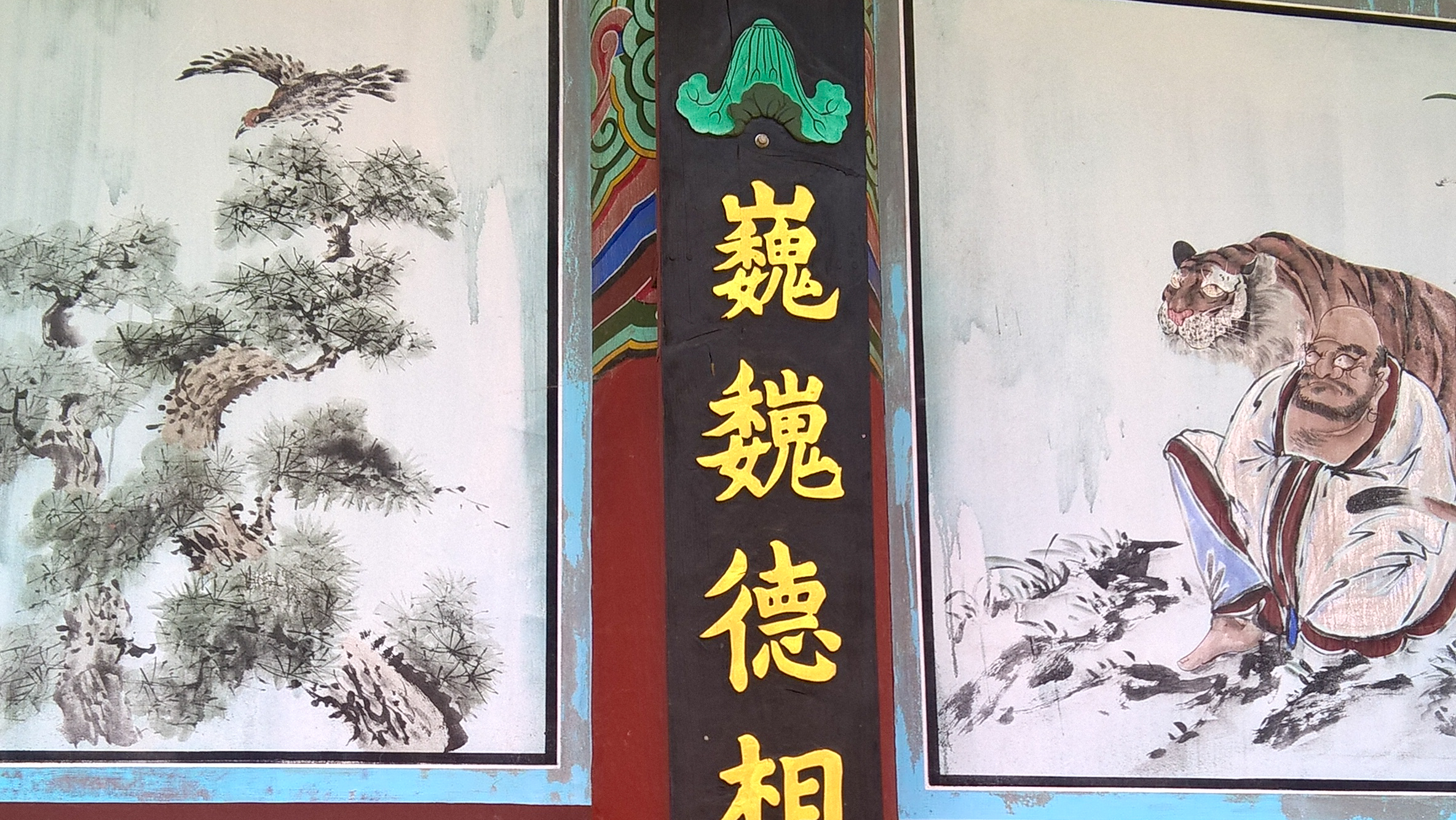 03-Jeju-046
