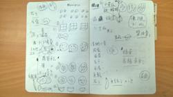 01-Nanji-032