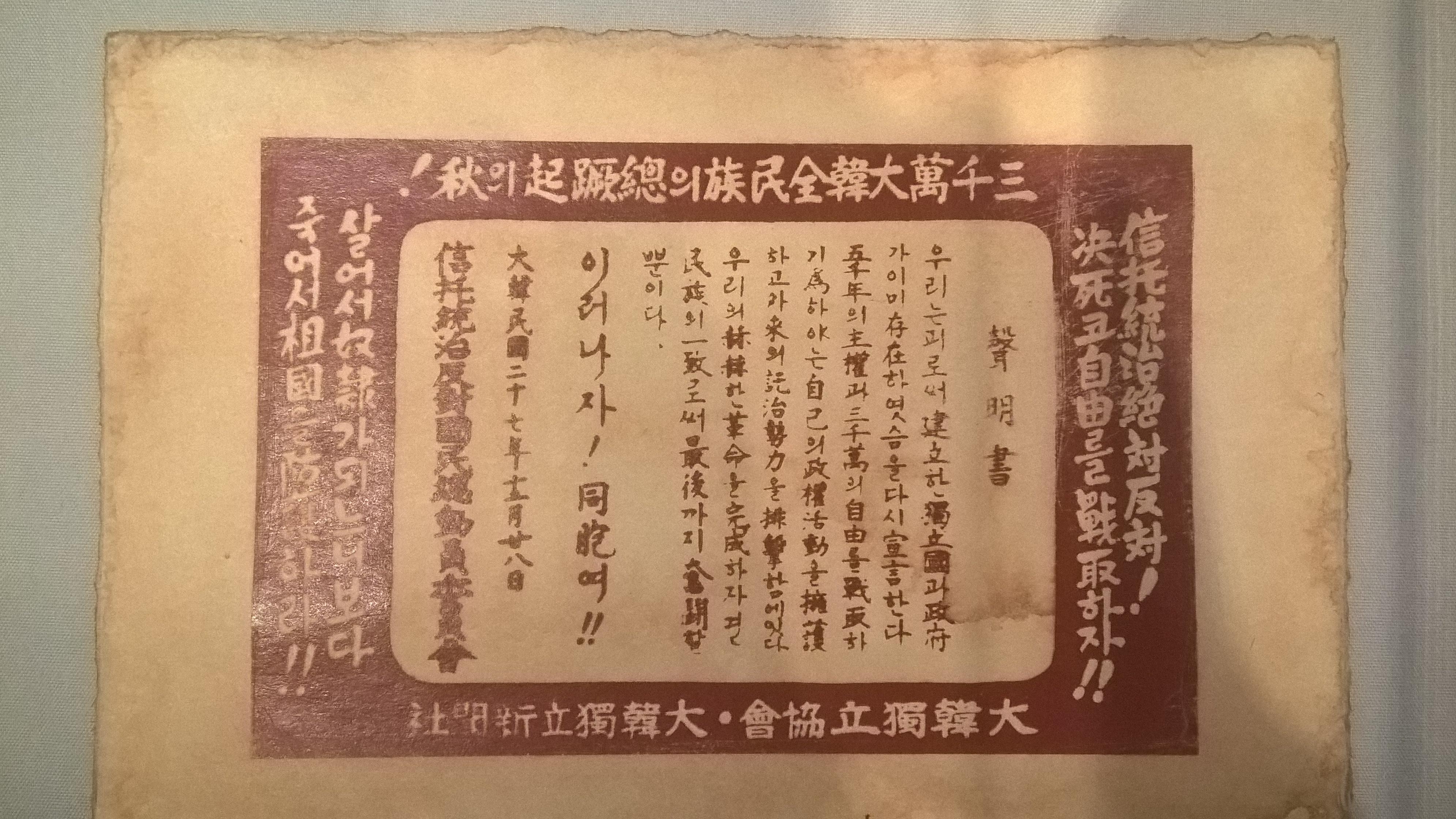 03-Jeju-011