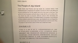 03-Jeju-101