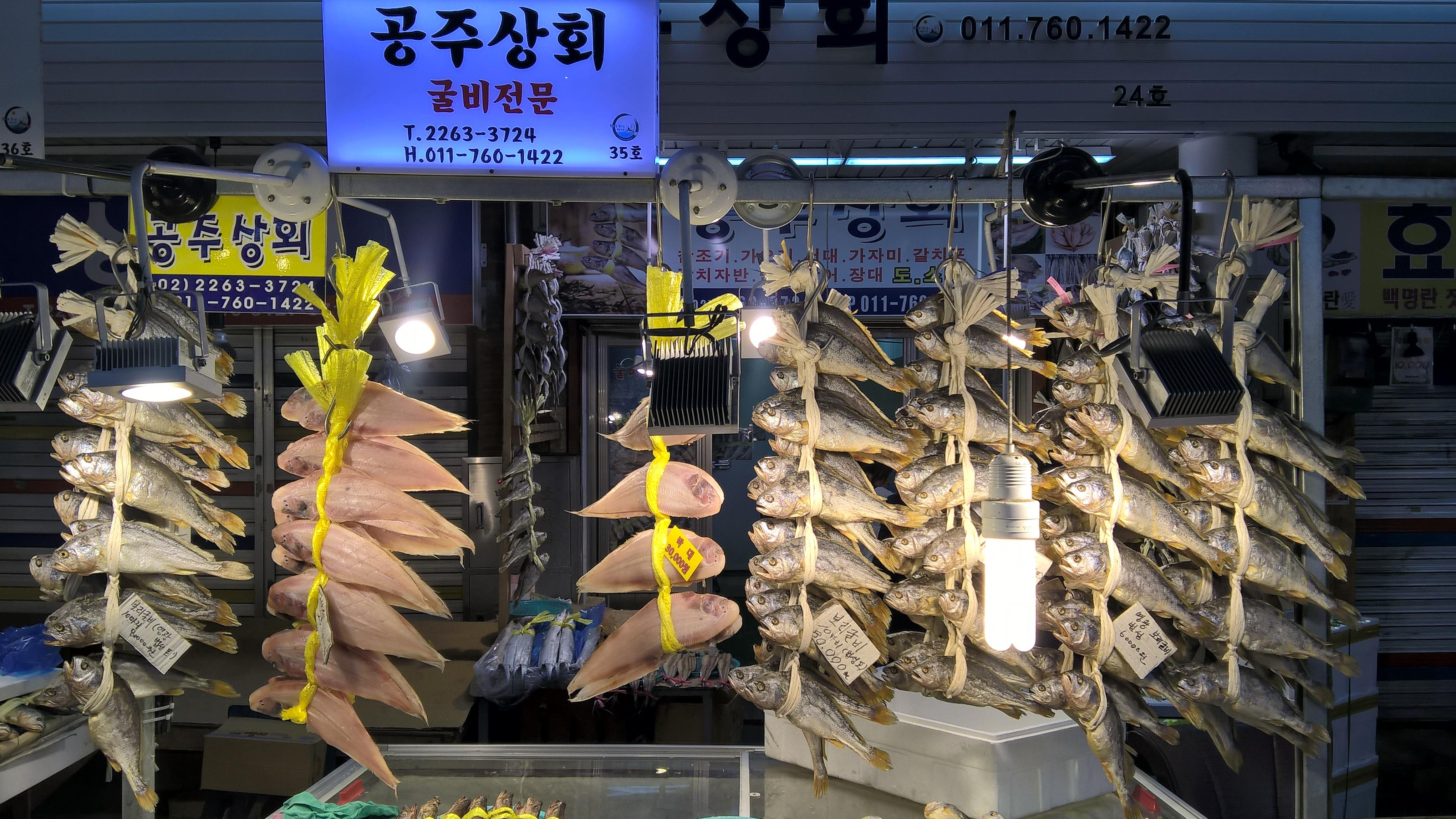 02-Seoul-032