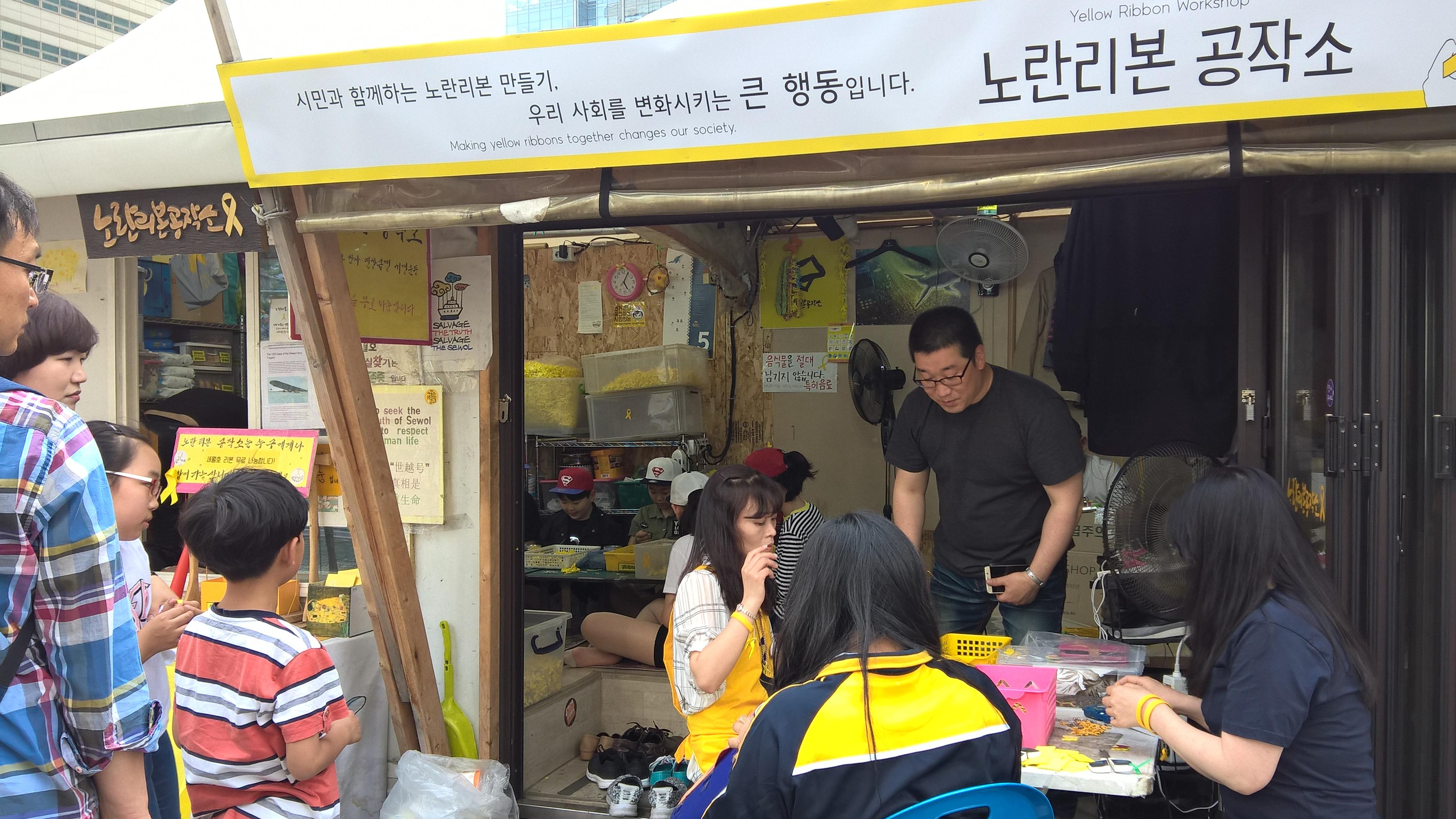 02-Seoul-043
