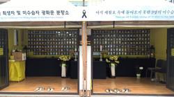 02-Seoul-044