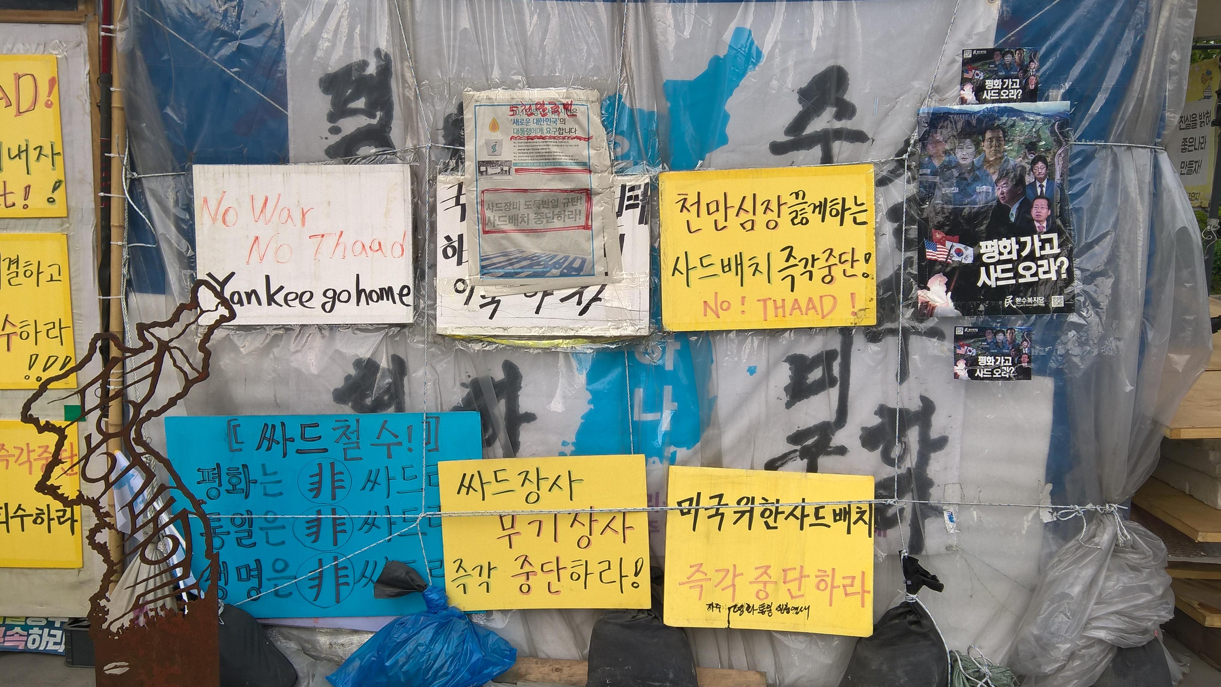02-Seoul-045