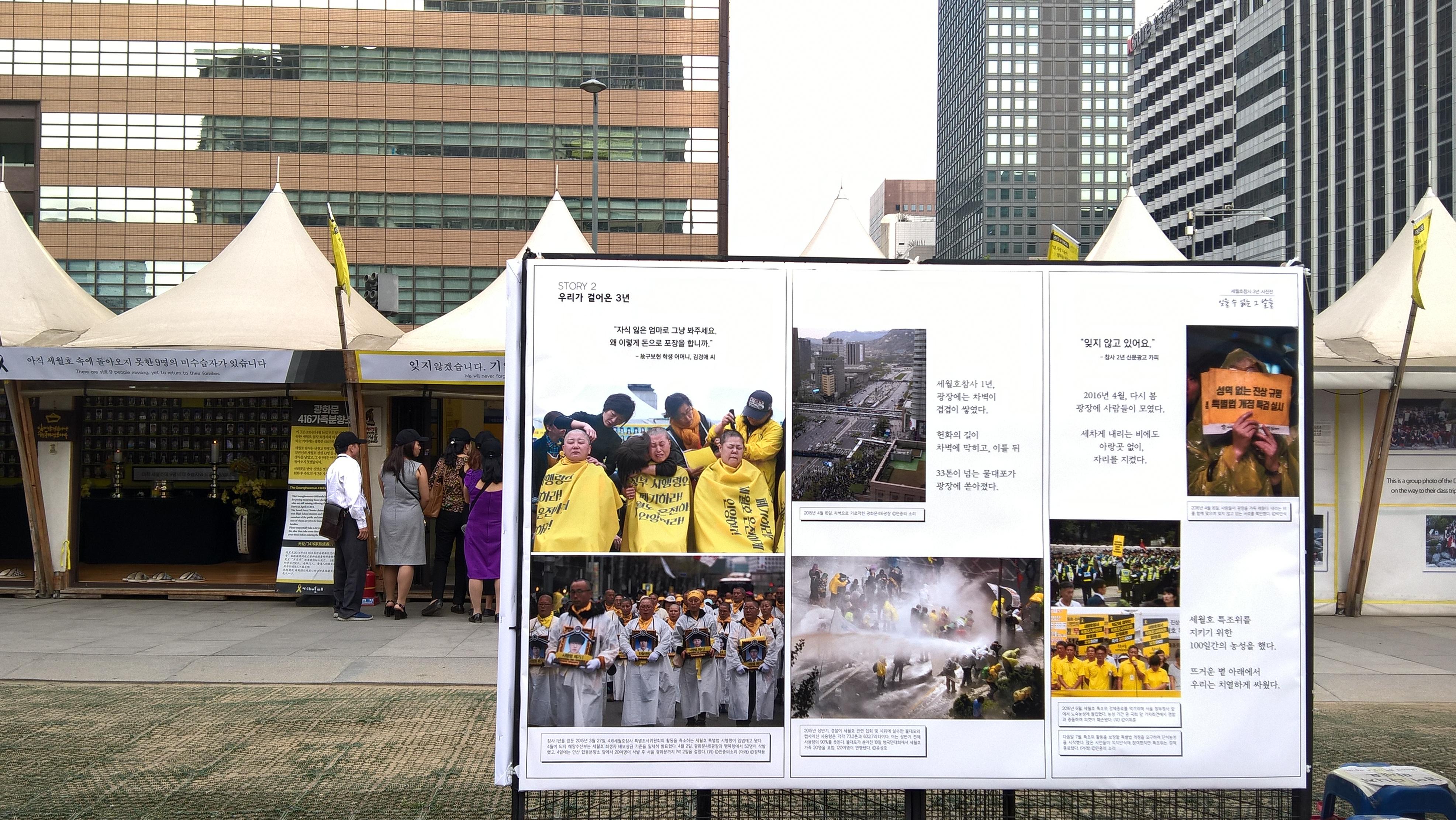 02-Seoul-042