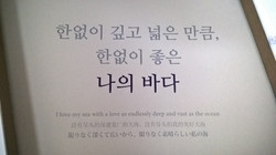 03-Jeju-067