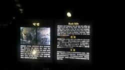 03-Jeju-055