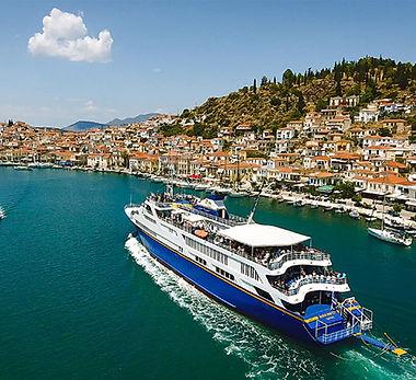 1 Day Cruise