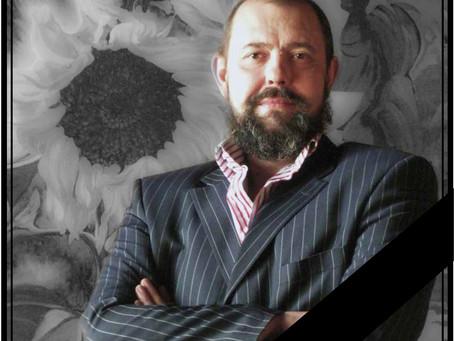 Умер Юрий Юдин