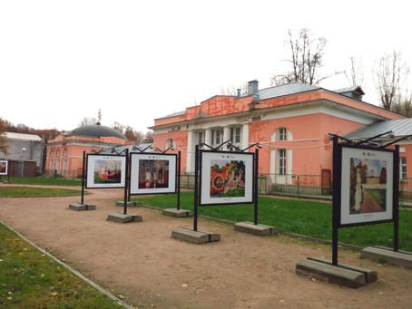 В усадьбе Воронцово открылась выставка почётного члена ТО «Новые передвижники» Владимира Лаповка