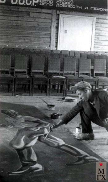 Стёпка Дудник. Беломорканал, колония. 1933 год. Фото maslovka.org