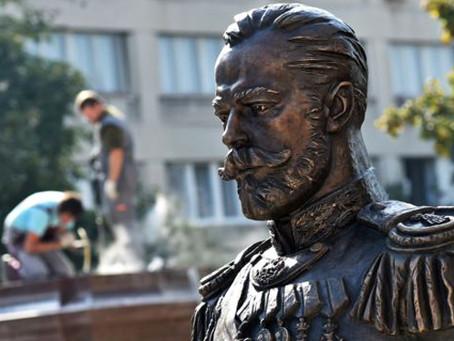 Памятник Николаю II в Белграде откроют во время визита Патриарха Кирилла