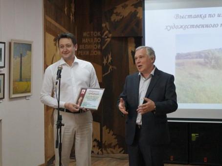 Руслан Бутов поблагодарил художников, передавших 10 картин музею
