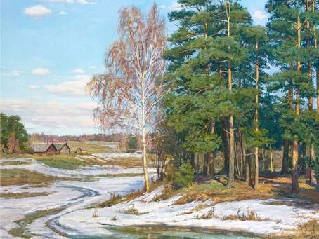В отделении НБ «ТРАСТ» на Кутузовском проспекте открылась новая художественная выставка