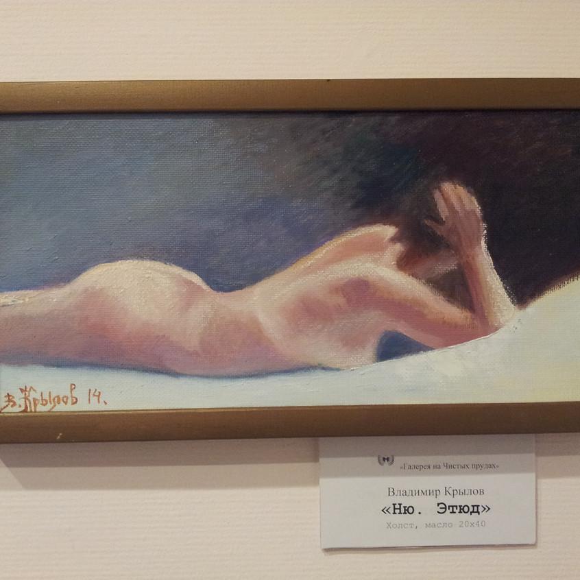 Выставка Владимира Крылова