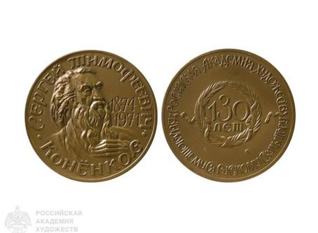 «Мир медали» Геннадия Правоторова
