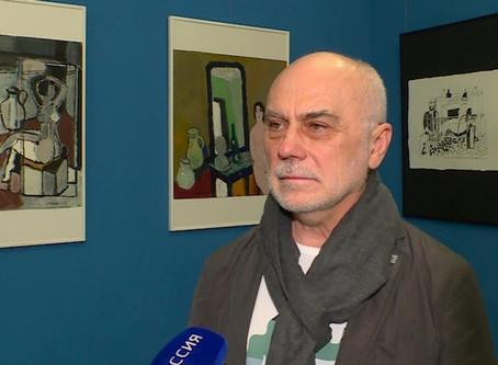 Гармонию цвета и формы можно увидеть на выставке «Художник и модель» в Калуге