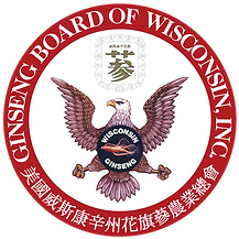 The Ginseng Board of Wisconsin Seal of Authenticity
