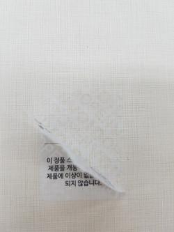 백색토탈잔류_3
