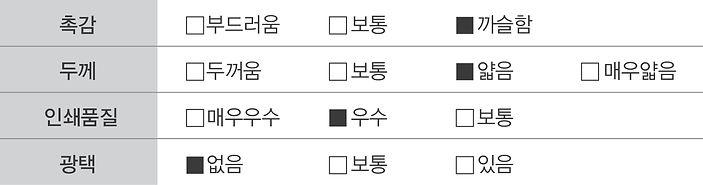 제품특성_나일론.jpg