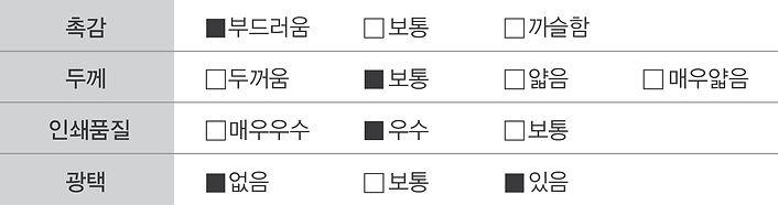 제품특성_공단.jpg