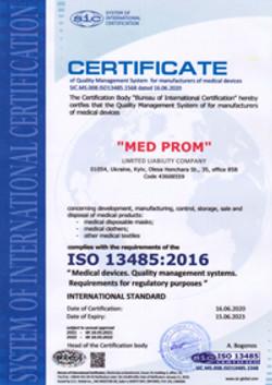 ISO-МЕД-ПРОМ-eng
