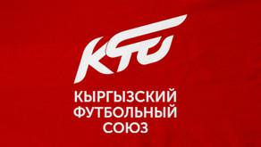КФС | Конкурсная работа
