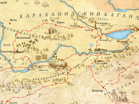 Great Persons in the Middle Ages of the Modern Central Asia