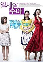 김희정006.jfif