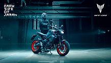 2021-Yamaha-MT09-EU-Storm_Fluo-Keyvisual