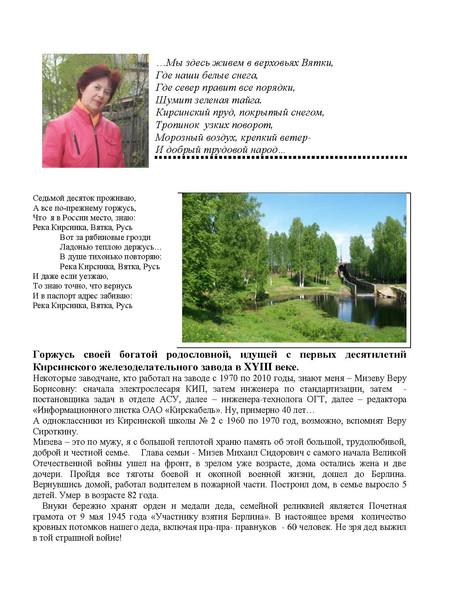 page_00001jpg