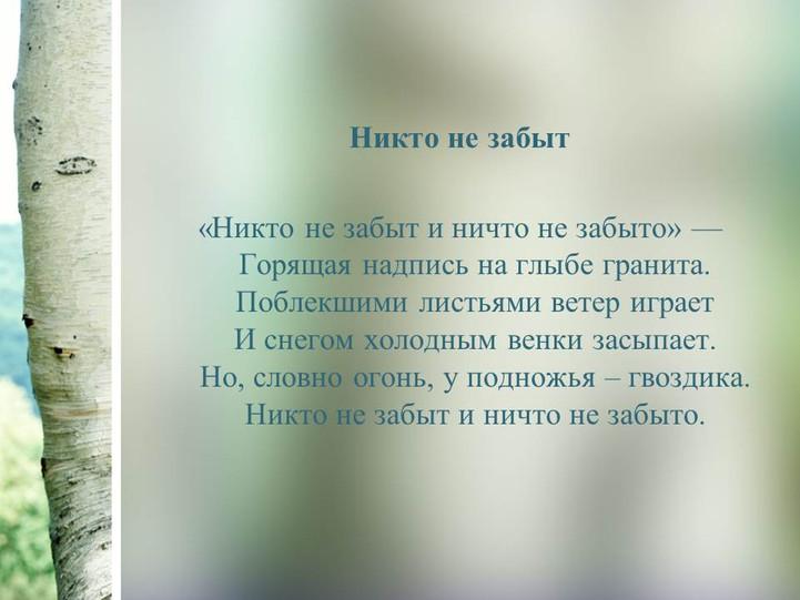 14jpg