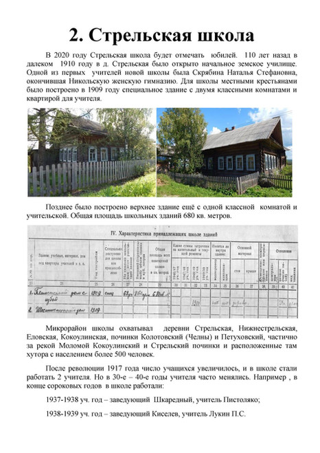 page_00034jpg