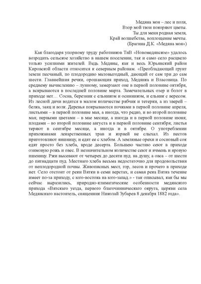 page_00006jpg