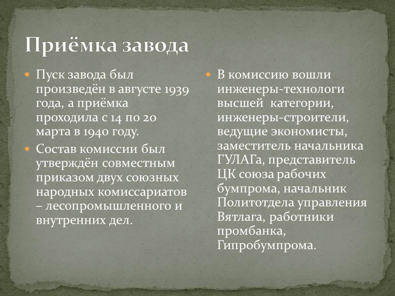 17jpg