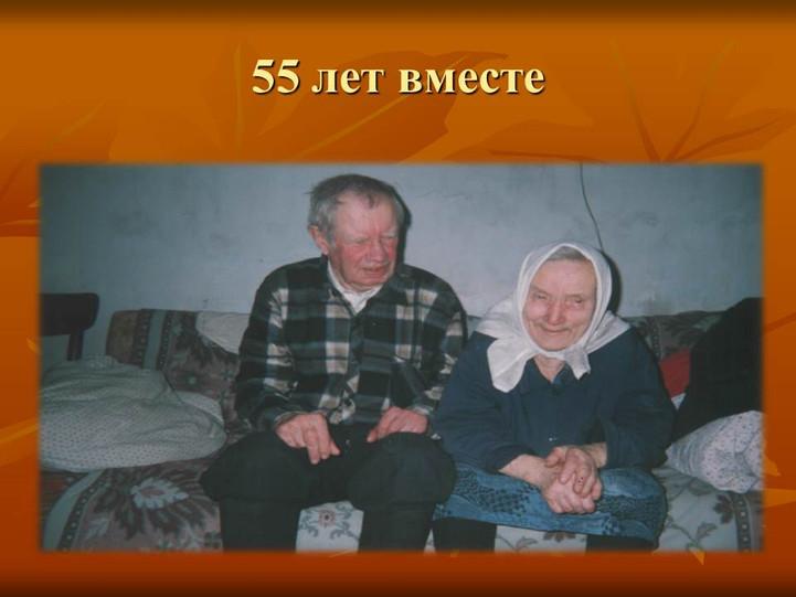 20jpg
