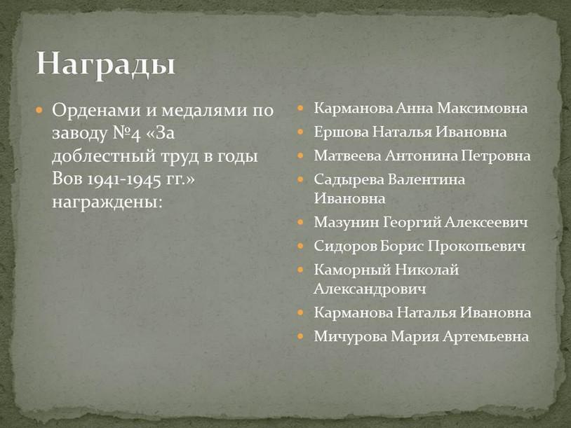 29jpg