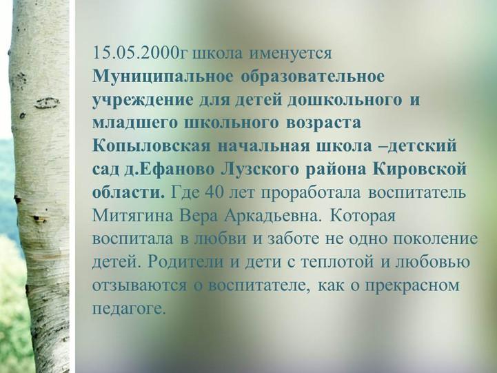 11jpg