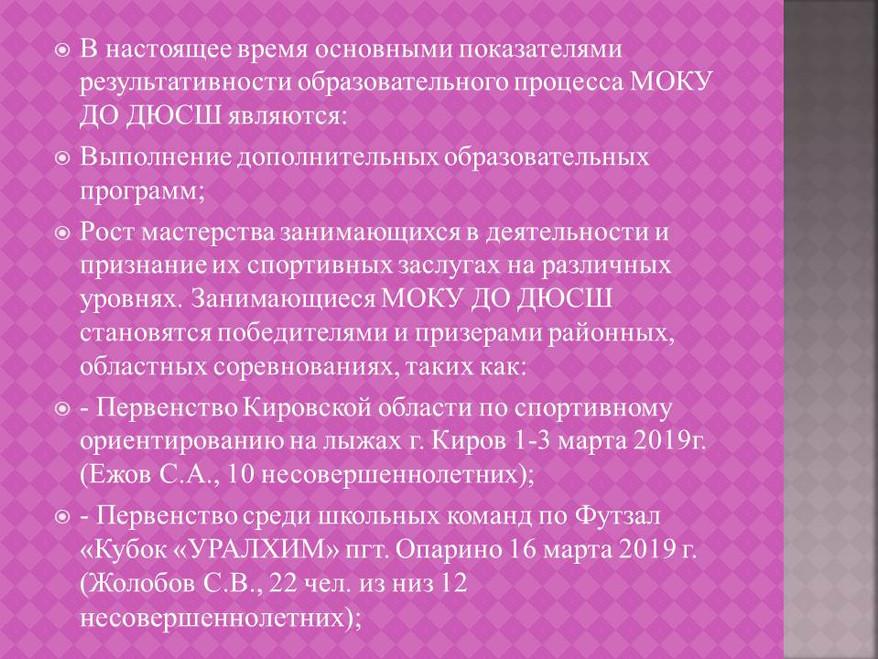 19jpg
