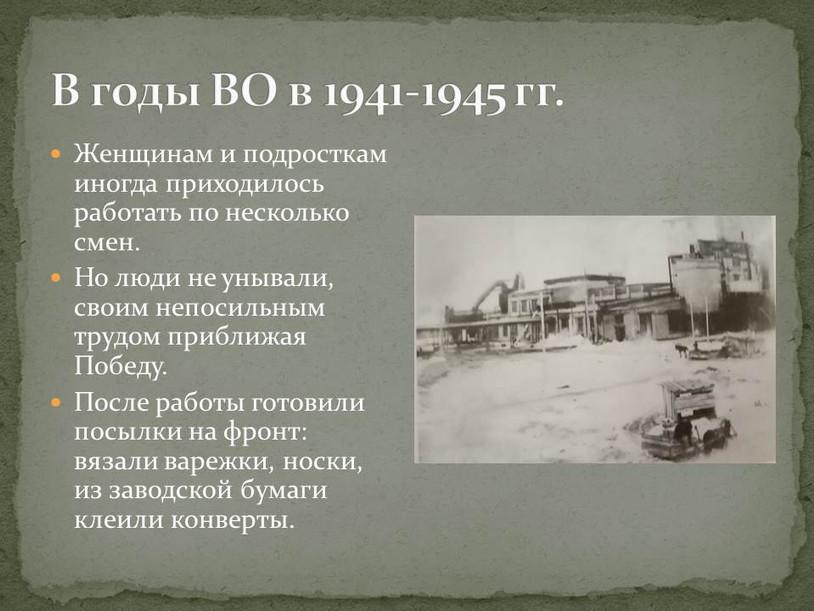 30jpg