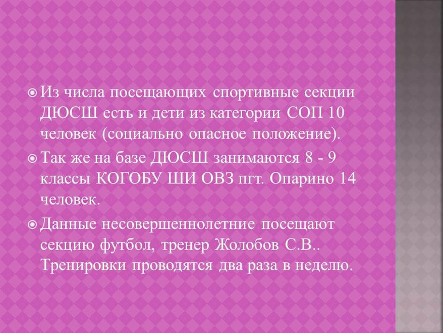 15jpg
