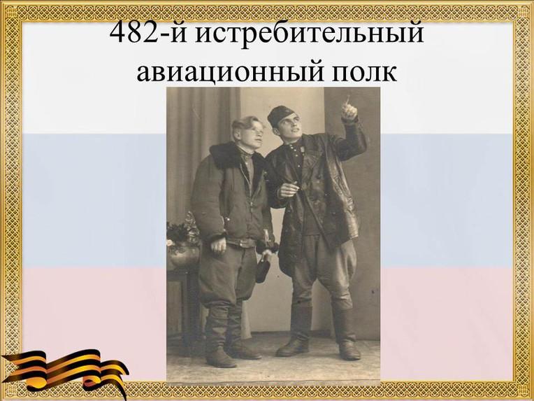 28jpg