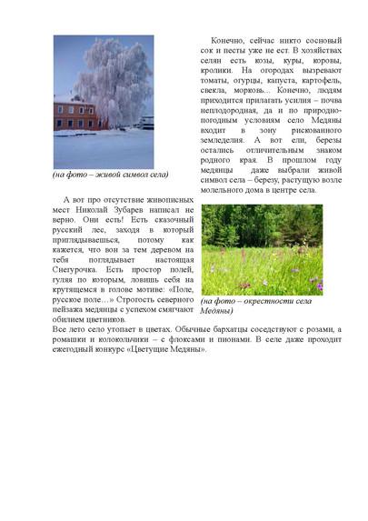 page_00007jpg
