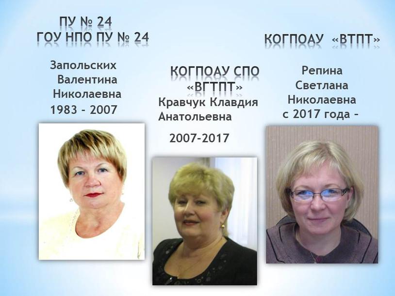 27jpg