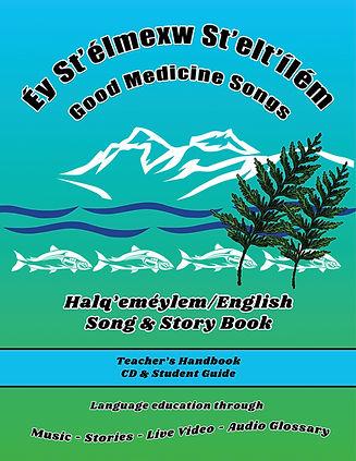 Good-Medicine-Songs-cover.jpg